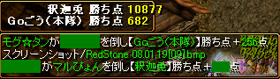20080123210156.png