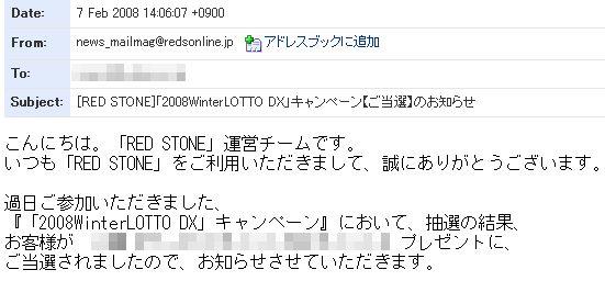 20080213101100.jpg