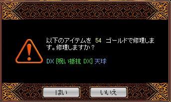 fix3.jpg