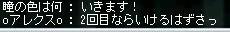 2-1_20090302085106.jpg