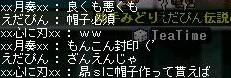 エダコメ4