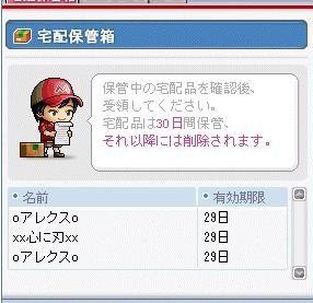 Maple0000_20081115180831.jpg