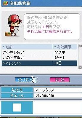 Maple0000_20081117083050.jpg