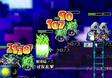 Maple0000_20081208171256.jpg