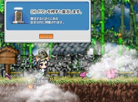 Maple0000_20081210075751.jpg