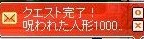 Maple0000_20081212080206.jpg