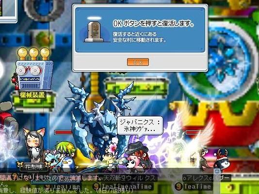 Maple0000_20090101105446.jpg