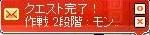 Maple0000_20090225083527.jpg