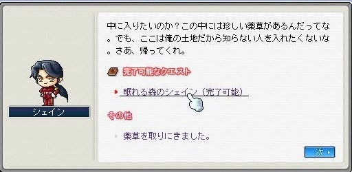 Maple0000_20090402094339.jpg