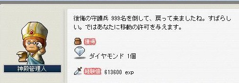Maple0000_20090406113510.jpg