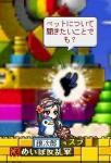 Maple0000_20090413083945.jpg