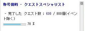 Maple0000_20090430091335.jpg