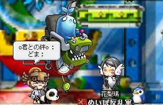 Maple0000_20090507094041.jpg
