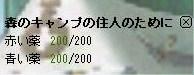 Maple0000_20090516122818.jpg