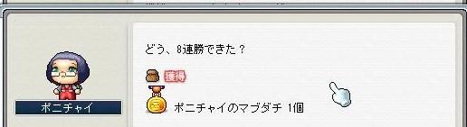 Maple0000_20090518111536.jpg