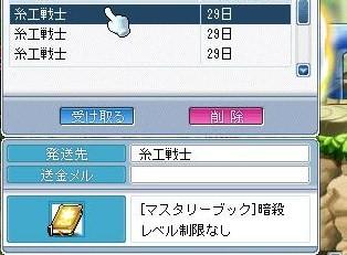 Maple0000_20090528083719.jpg
