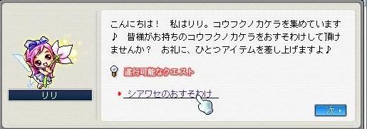 Maple0000_20090529140907.jpg