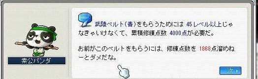 Maple0000_20090623090845.jpg