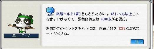 Maple0000_20090625101237.jpg