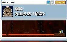 Maple0001_20081031075928.jpg
