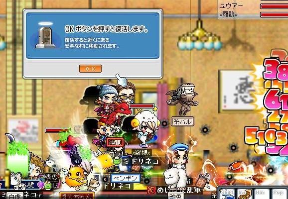 Maple0001_20090209124029.jpg