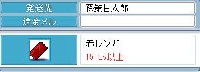 Maple0001_20090617103740.jpg