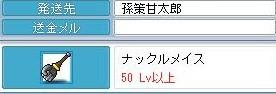 Maple0001_20090619090727.jpg