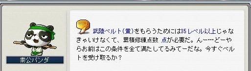 Maple0001_20090619181415.jpg