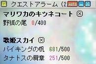Maple0001_20090626104102.jpg