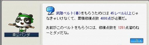 Maple0001_20090627121508.jpg