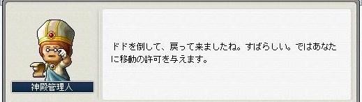 Maple0001_20090630084015.jpg