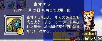 Maple0002_20081027092026.jpg