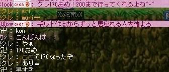 Maple0002_20081114103323.jpg
