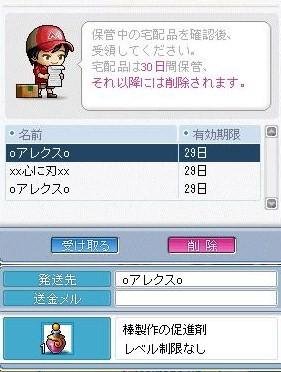 Maple0002_20081115181110.jpg