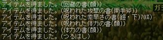 Maple0002_20081204141112.jpg