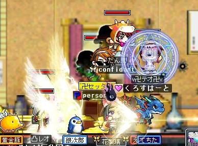 Maple0002_20090127082710.jpg