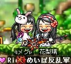 Maple0002_20090410083907.jpg