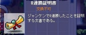 Maple0002_20090521181533.jpg