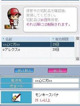Maple0003_20081115180932.jpg