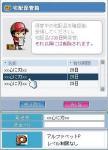 Maple0003_20081219090217.jpg