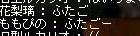Maple0003_20090323115619.jpg