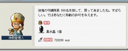 Maple0003_20090406115102.jpg