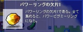 Maple0003_20090530115854.jpg