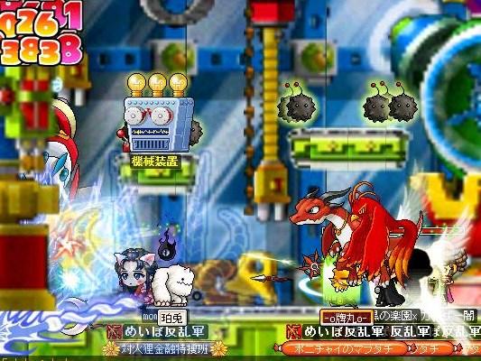 Maple0003_20090602090913.jpg