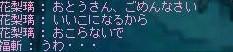 Maple0004_20081117085737.jpg