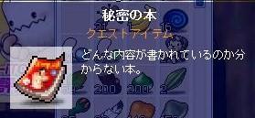 Maple0004_20081210081308.jpg