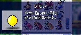 Maple0004_20090402094539.jpg