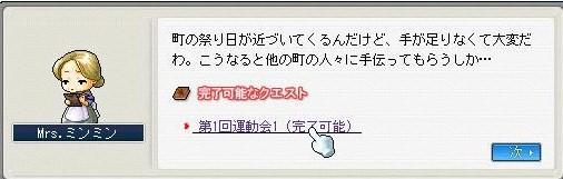 Maple0004_20090613081256.jpg
