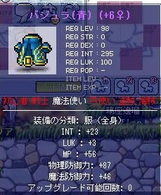 Maple0004_20090617103740.jpg