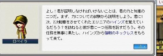 Maple0005_20090401090306.jpg